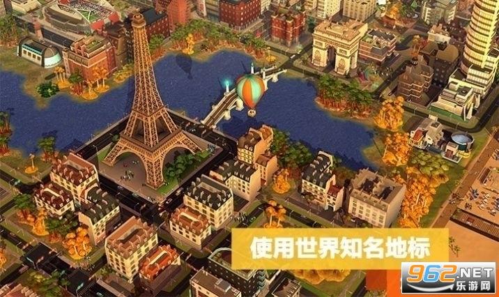 模拟城市我是市长变态版无限资源截图4