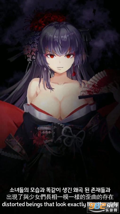 闻姬起舞手游安卓版 v1.5