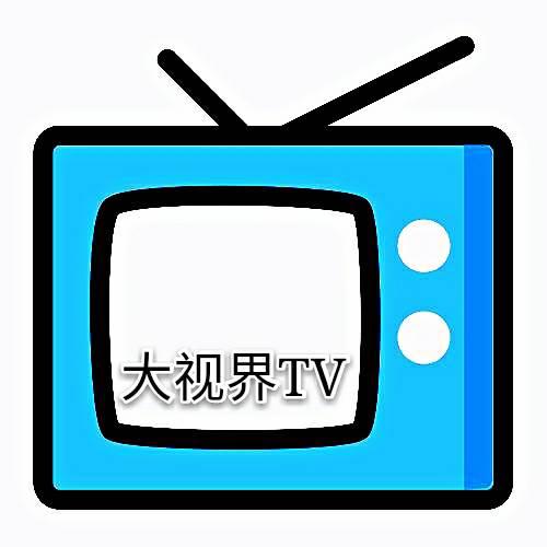 大视界tv最新版2021v1.0安卓版