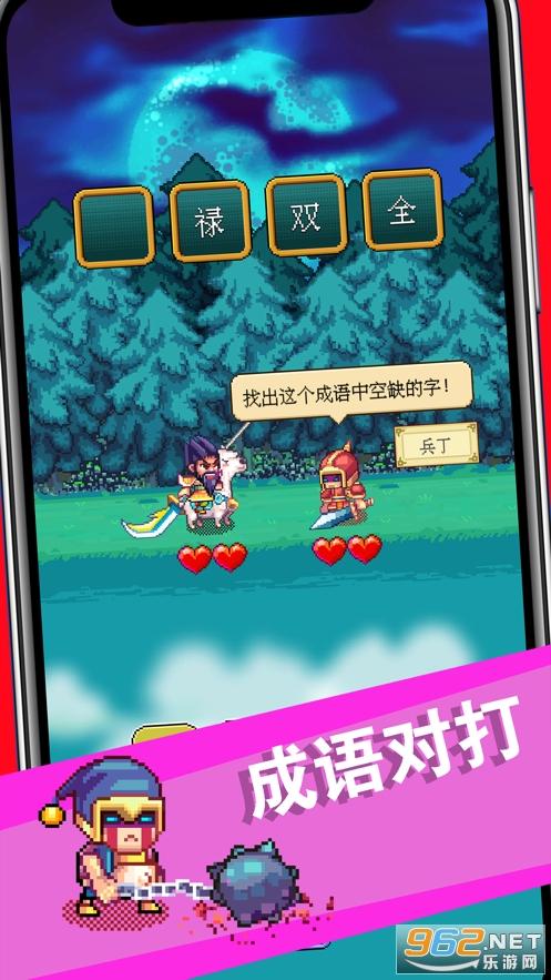 三��成�Z大�鹩��v1.0最新版截�D0