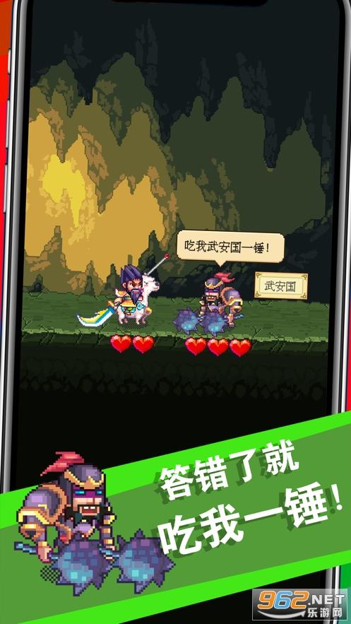 三��成�Z大�鹩��v1.0最新版截�D3