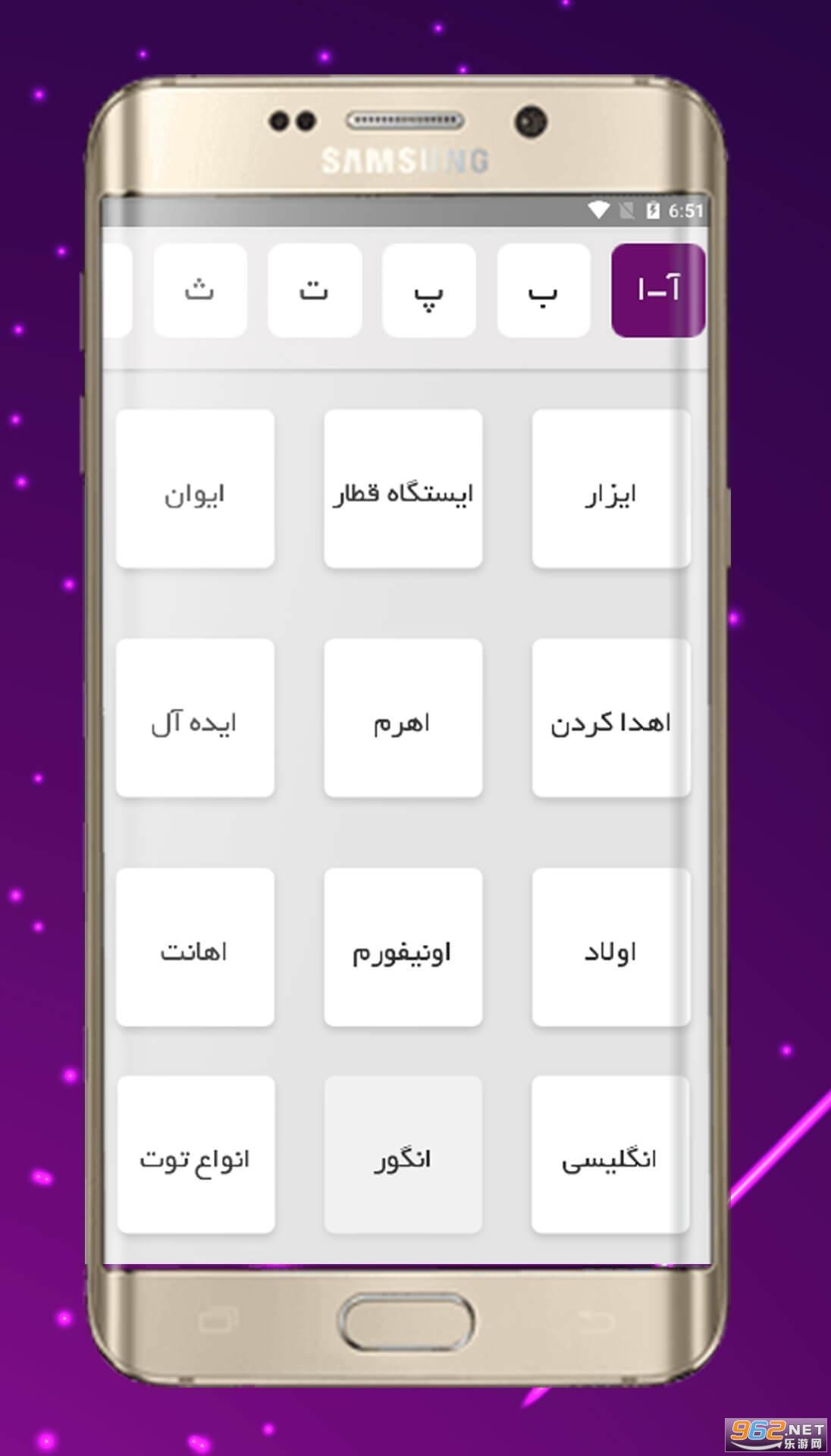 �艚庵芄�解�舸笕�app安卓版v2 安卓版截�D3