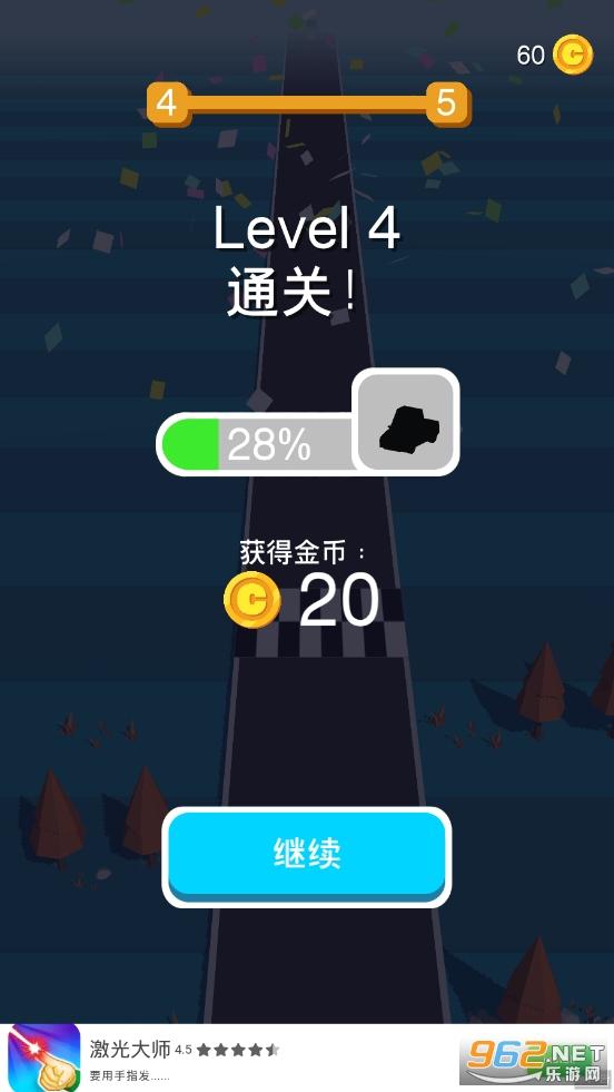 �w奔��v游��v1.9.6 中文版截�D2