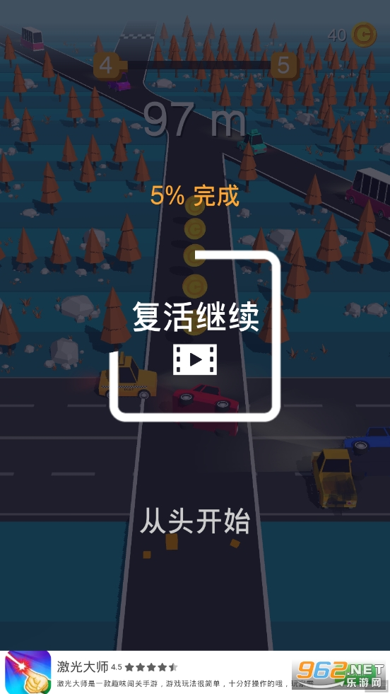 �w奔��v游��v1.9.6 中文版截�D1