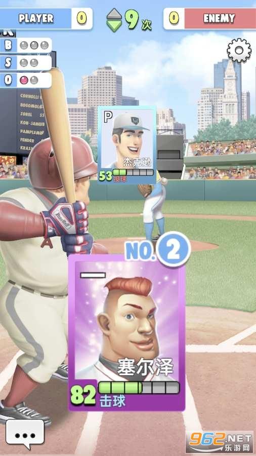 世界棒球之星安卓版v1.5.1 最新版截�D4