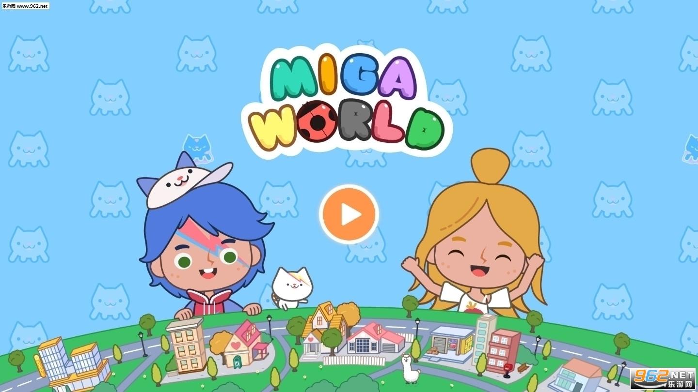 米加小�:世界(新增�w育��)破解版完整版截�D1