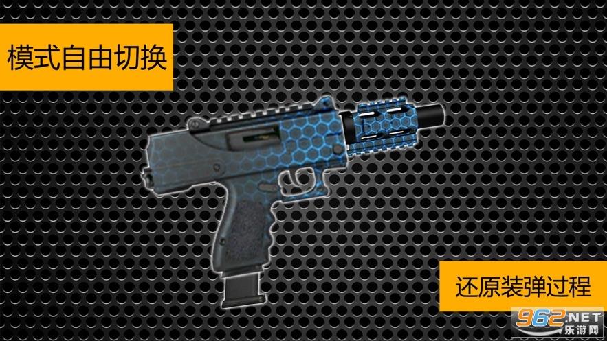 ��械模�M器:武器拼�b游��v3.1.0 �O果版截�D2