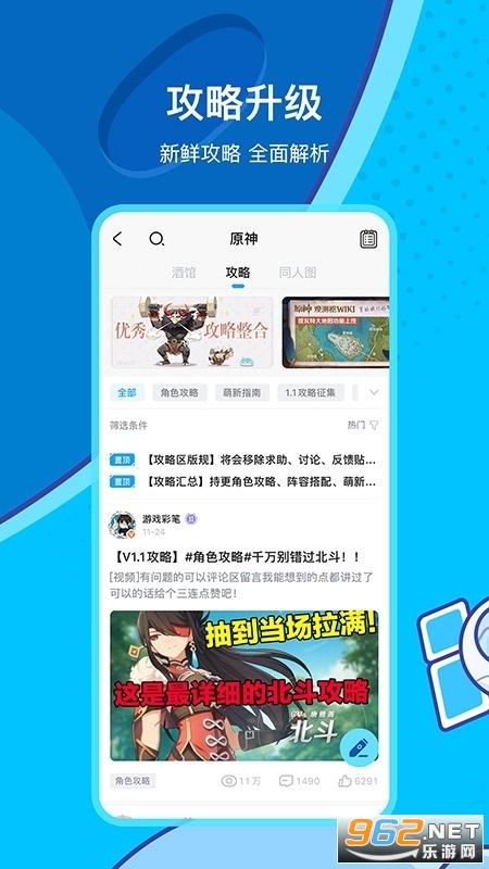 米哈游游�蚱脚_手�C版官方下�d截�D1
