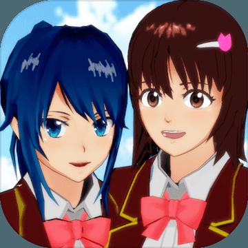 樱花校园模拟器4月最新版中文版