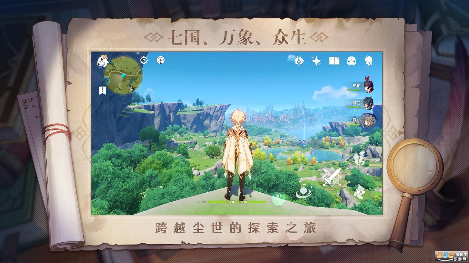 原神云游戏官方不封号截图2