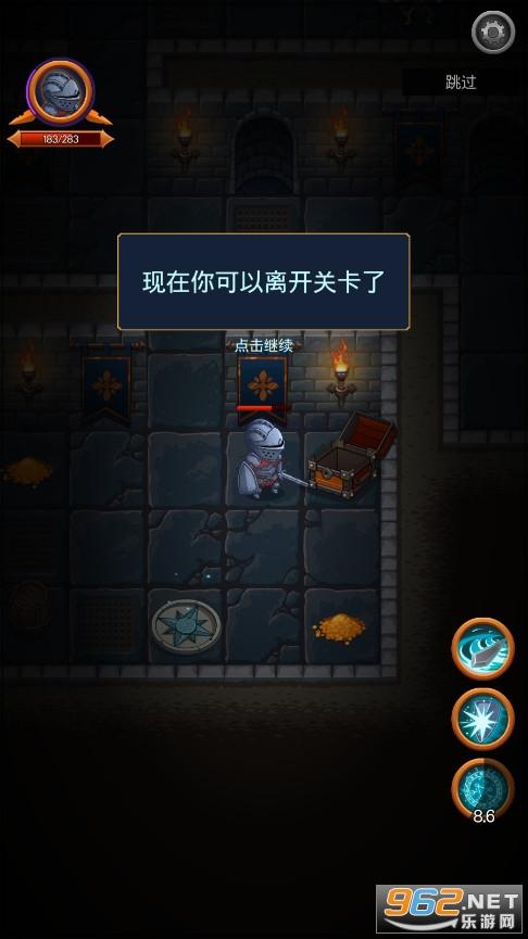 地下城英雄时代汉化版v1.8.311最新版截图0