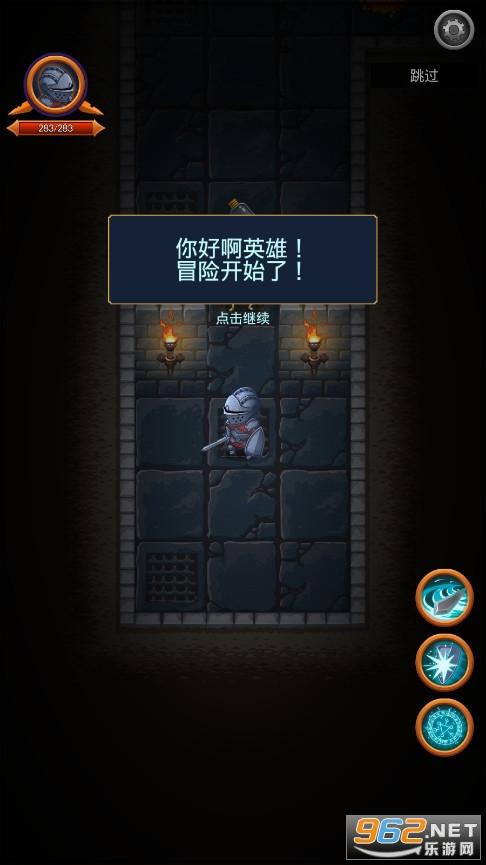 地下城英雄时代汉化版v1.8.311最新版截图4