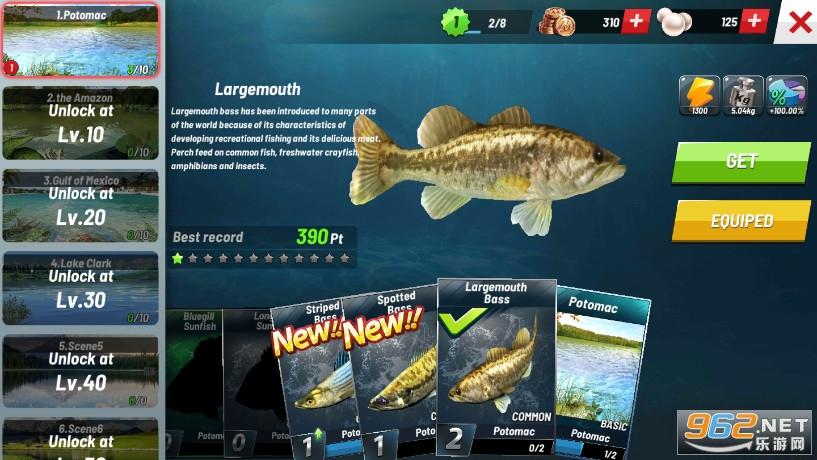 轻松钓鱼游戏v1.05 安卓版截图2