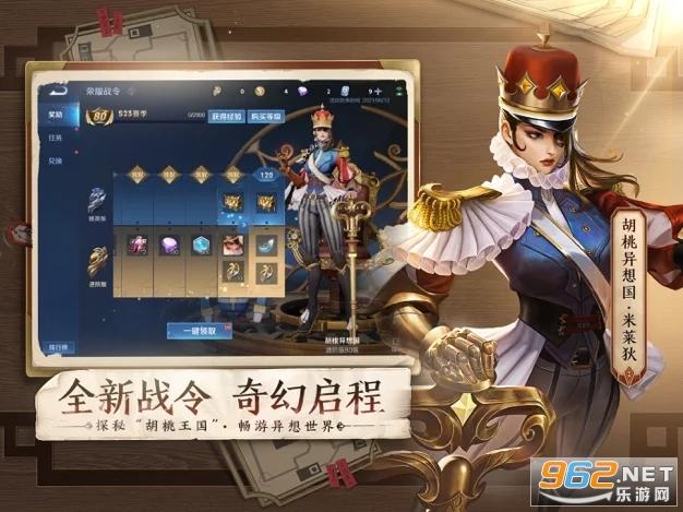 王者荣耀官方版v2021最新版截图1