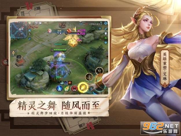 王者荣耀官方版v2021最新版截图0