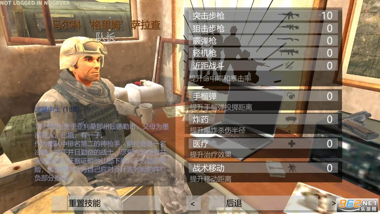 武装突袭策略手机汉化版破解版v1.7834最新版截图2