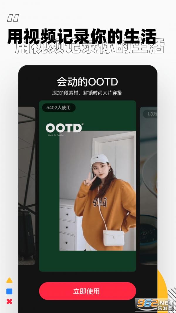 小红书app官方版v6.88.0 官方安卓版截图1