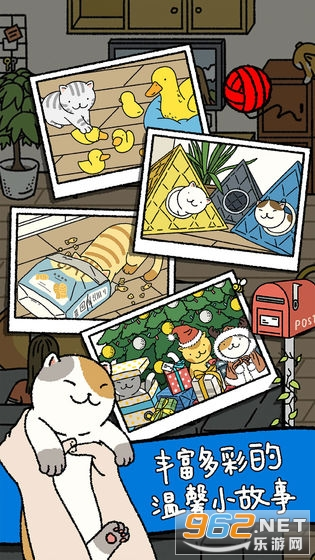 萌宅物语2021无限爱心破解版v1.0.8最新版截图2