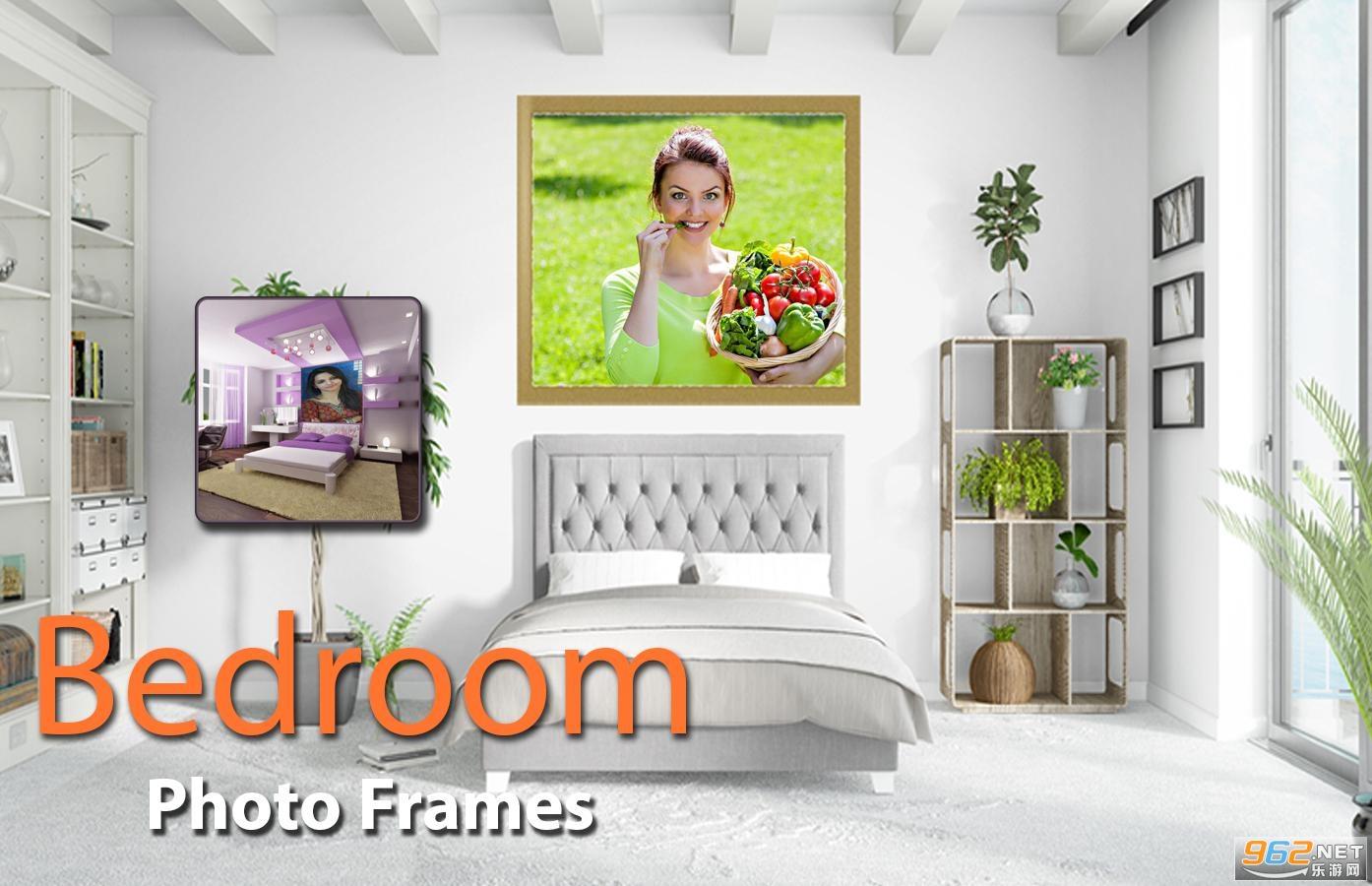 Bedroom Photo Frames卧室相框v14.0 最新版截图1