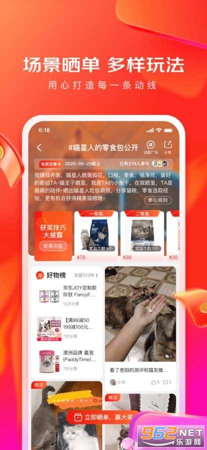 手�C京�|appv9.5.0 最新版截�D1