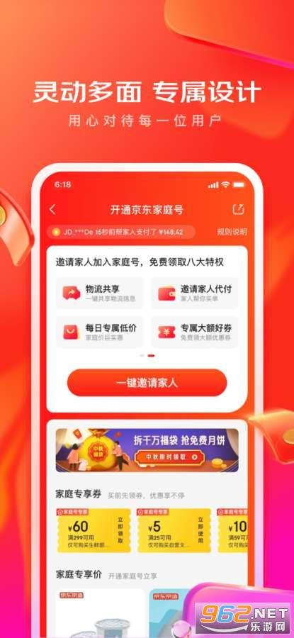 手�C京�|appv9.5.0 最新版截�D3