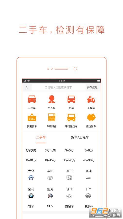 58同城app手机版v10.13.2 官方版截图2