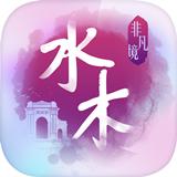 清华大学游戏 v1.2.5