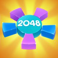 击中2048游戏 v1.1