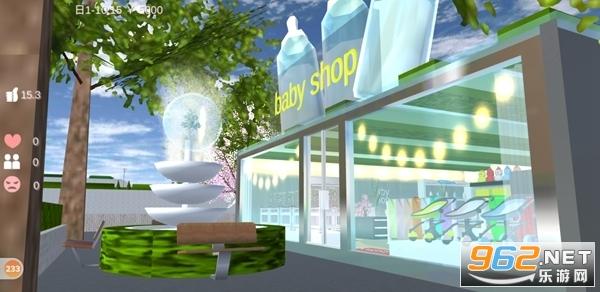 樱花校园模拟器胡萝卜装版本截图3