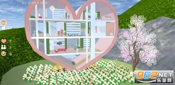 樱花校园模拟器春季大更新(更新春装)截图1