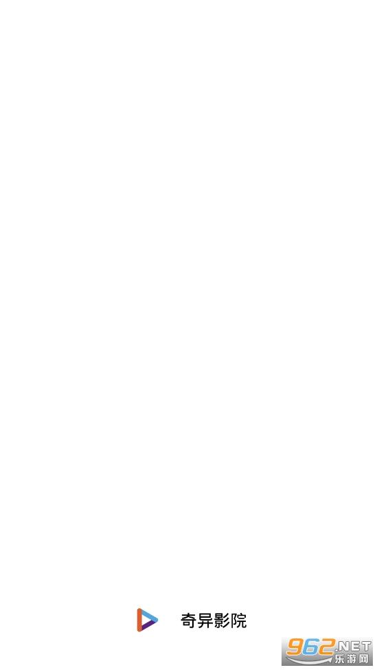 奇异影视全免费无广告v3.7.50截图0