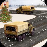 卡車駕駛軍隊遊戲2021(truck drive army game 2021)