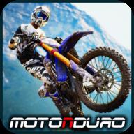 越野摩托車賽遊戲v1.0.4 無限金幣