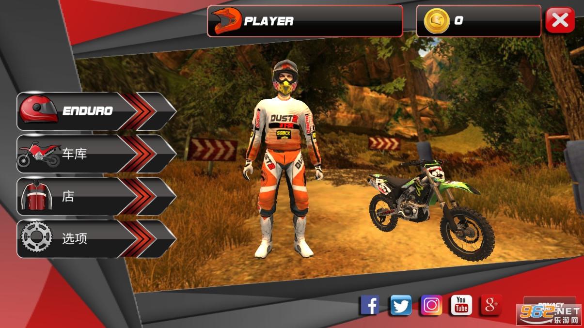 越野摩托车赛手机版破解版v1.0.4最新版截图3