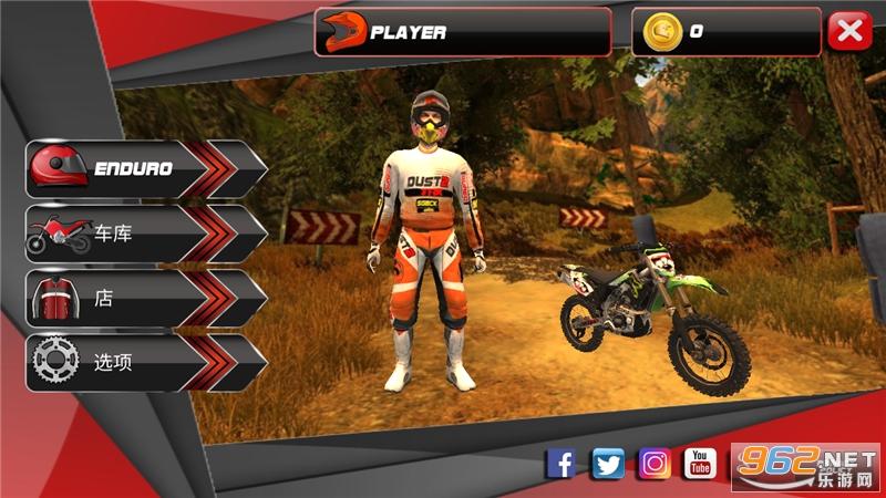 越野摩托车赛游戏v1.0.4 无限金币截图3