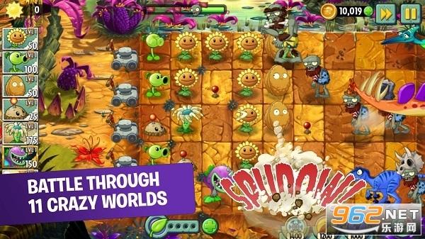 植物大战僵尸二国际版破解版全植物满级截图3