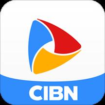 手机电视CIBN去广告去升级版v8.5.8 手机版