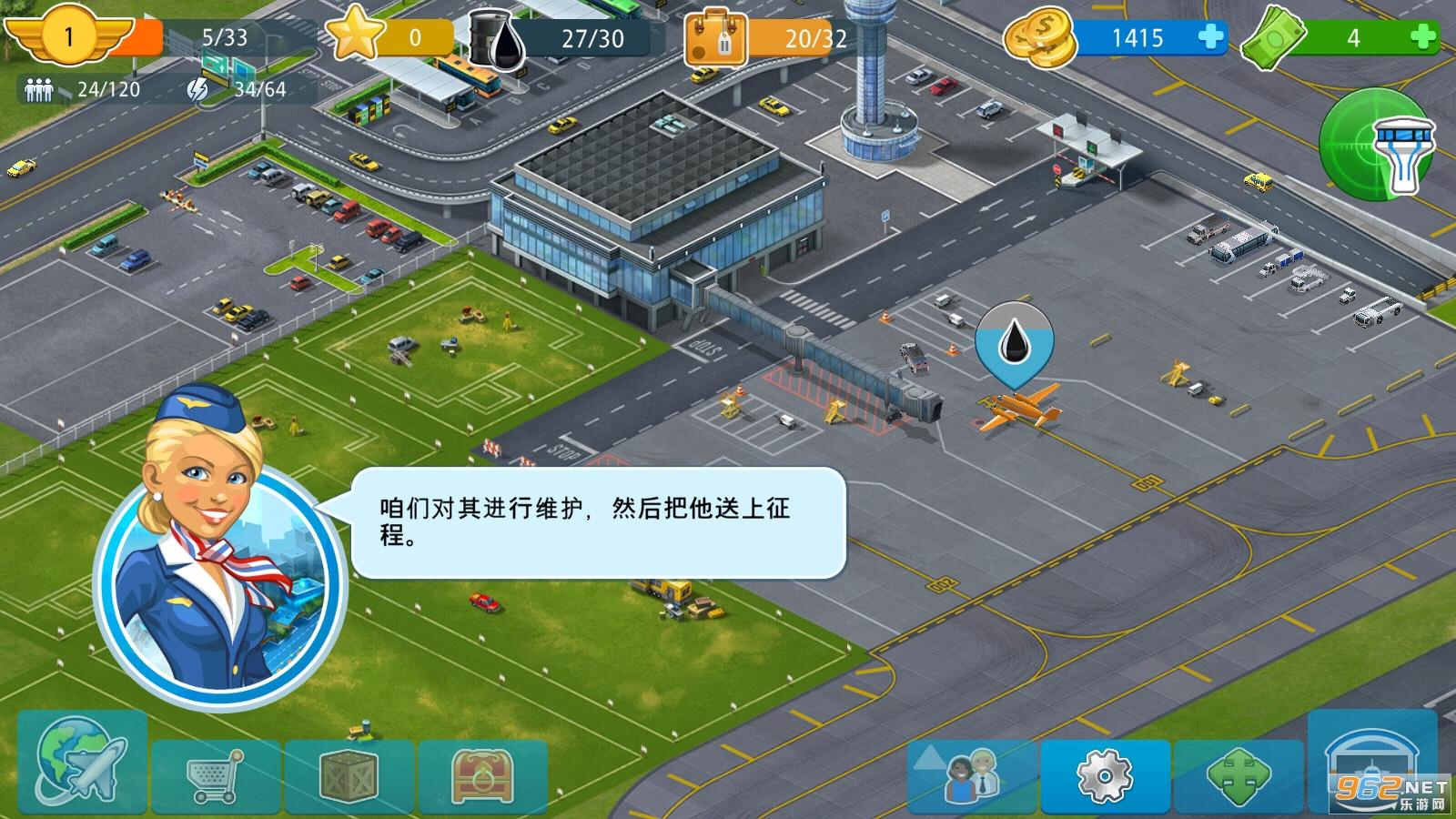 机场城市2021破解版v8.12.15最新版截图0