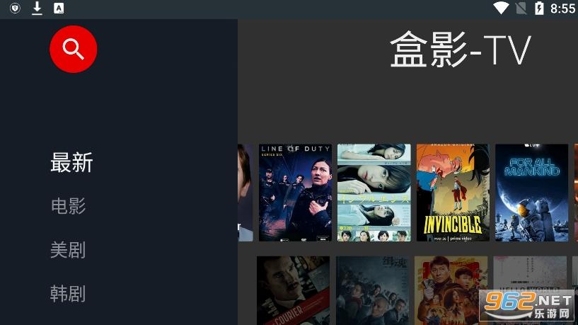 盒影TV(安卓+TV+盒子)免费版v1.3.0最新版截图0
