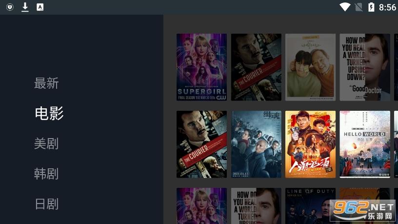 盒影TV(安卓+TV+盒子)免费版v1.3.0最新版截图2