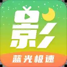月亮影视大全安卓版v1.1.0 官方版