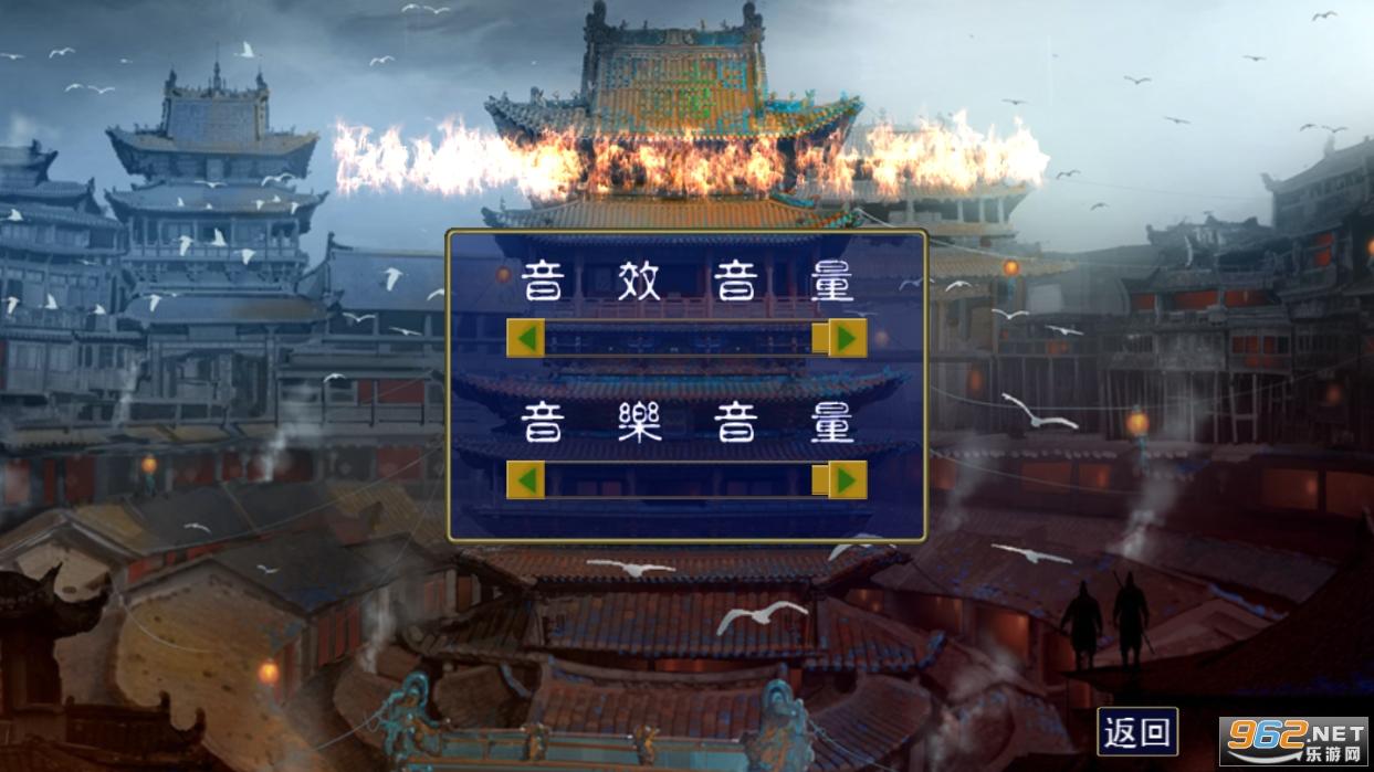 三国志名将无双游戏v1.0 正式版截图3