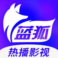 蓝狐影视1.5.8最新破解版v1.5.8 免费版
