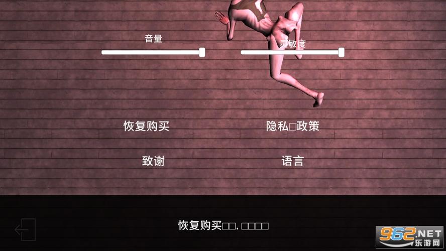 邪恶的艾米丽的诅咒官方版v1.4中文截图3