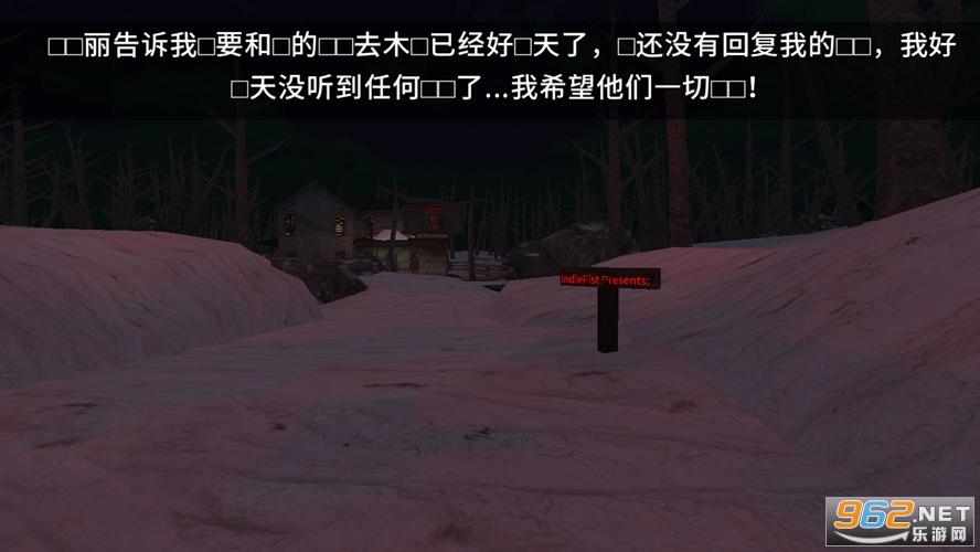 邪恶的艾米丽的诅咒官方版v1.4中文截图1