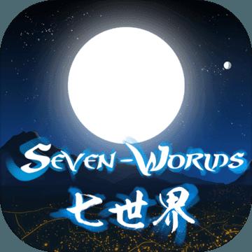七世界游戏手机版v0.0.1安卓版