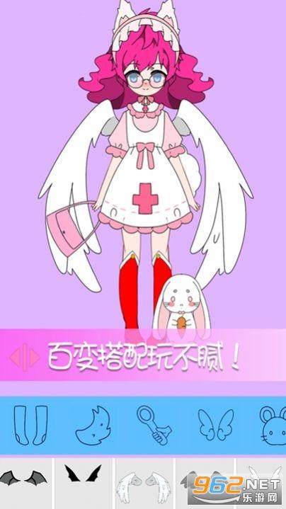 托卡世界少女屋汉化版v1.0中文截图0