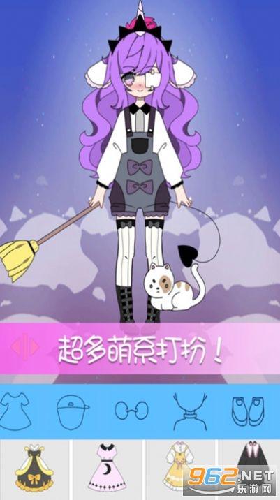 托卡世界少女屋汉化版v1.0中文截图3