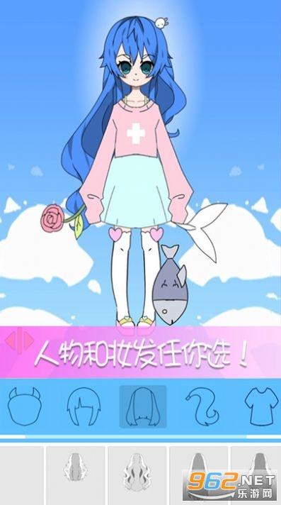 托卡世界少女屋汉化版v1.0中文截图2