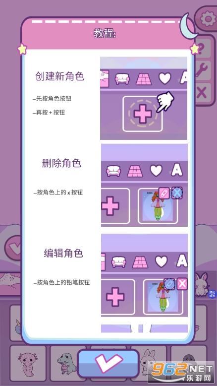 托卡迷你少女游戏v1.1正版截图0